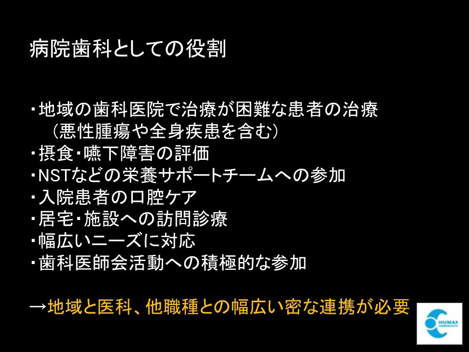 https://www.chichibu-med.jp/director/20191024145758.JPG