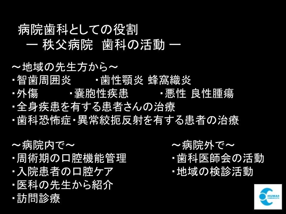 https://www.chichibu-med.jp/director/20191024145824.JPG