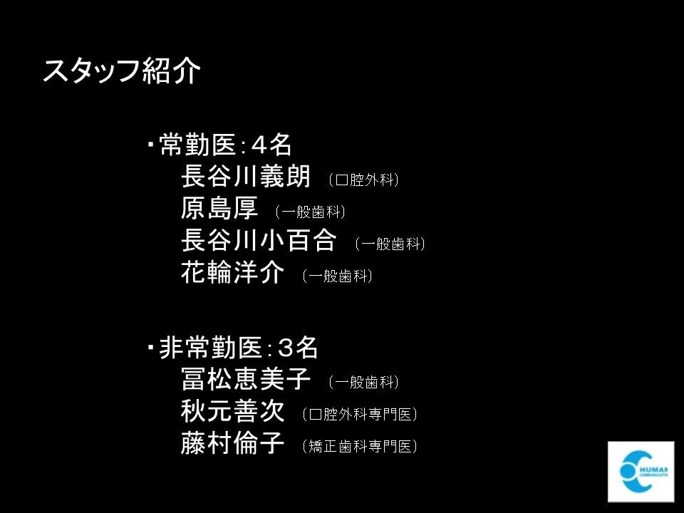 https://www.chichibu-med.jp/director/20191024145845.JPG
