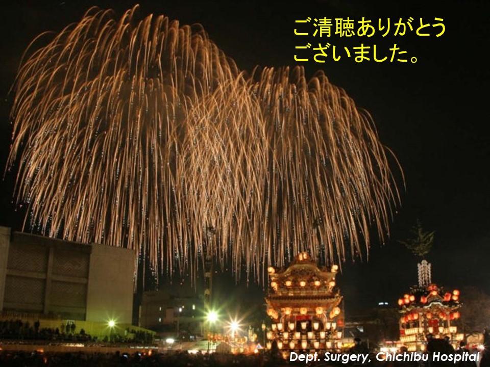 https://www.chichibu-med.jp/director/20191024150442.JPG