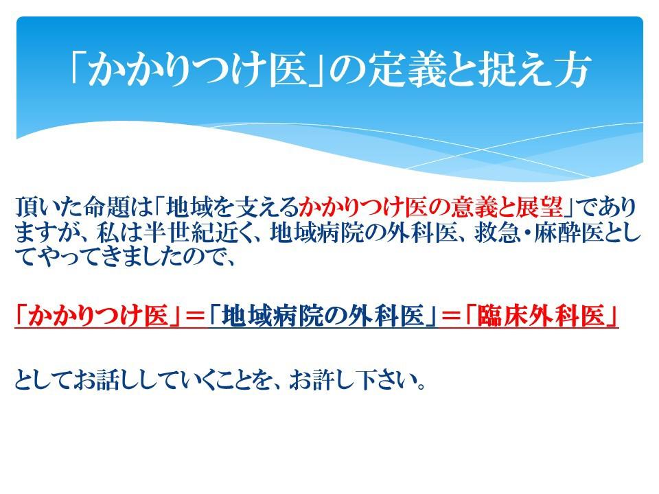 https://www.chichibu-med.jp/director/20191120170933.JPG