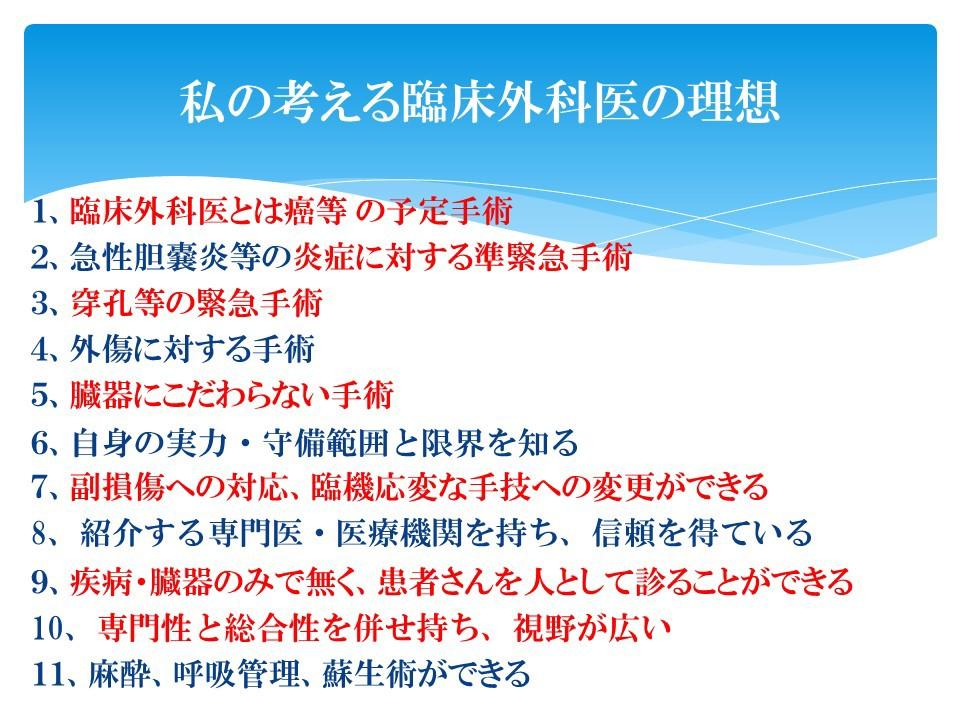 https://www.chichibu-med.jp/director/20191120171553.JPG