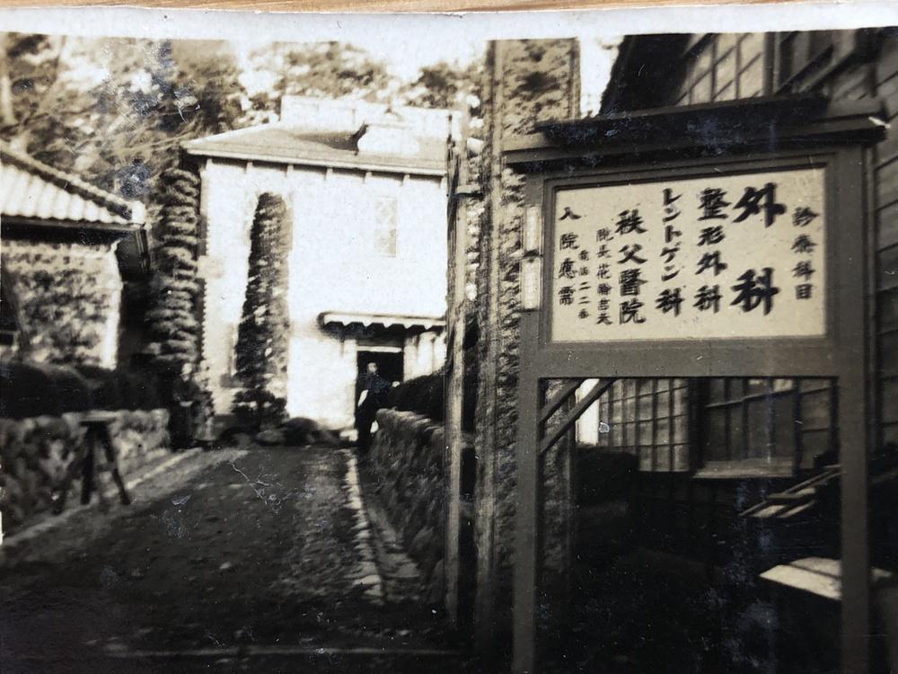 https://www.chichibu-med.jp/director/4.jpg