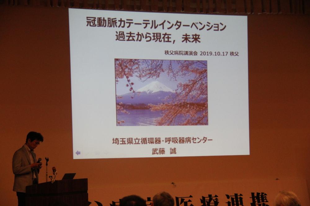 https://www.chichibu-med.jp/director/IMG_4363.JPG