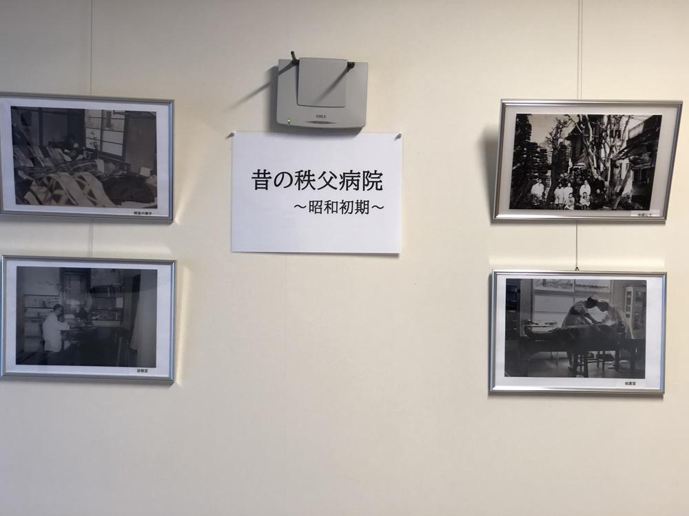 https://www.chichibu-med.jp/director/IMG_8914.jpg