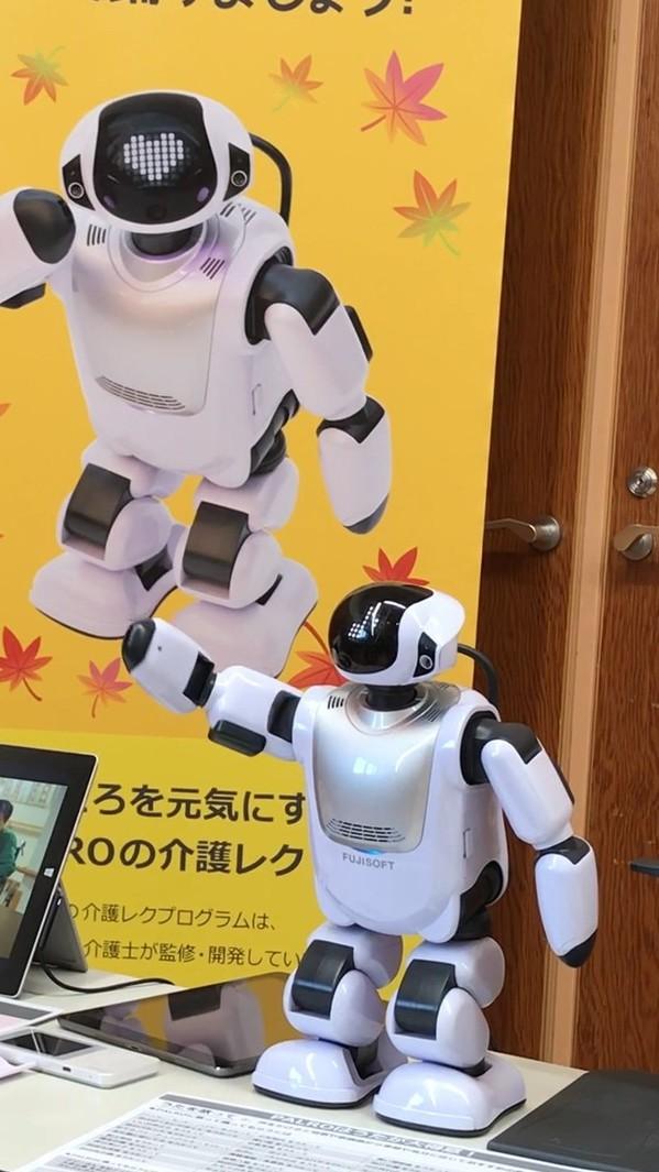 レクロボット.jpg