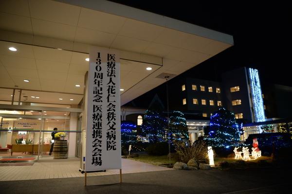 20181119_chichibu-med_130th-9.JPG