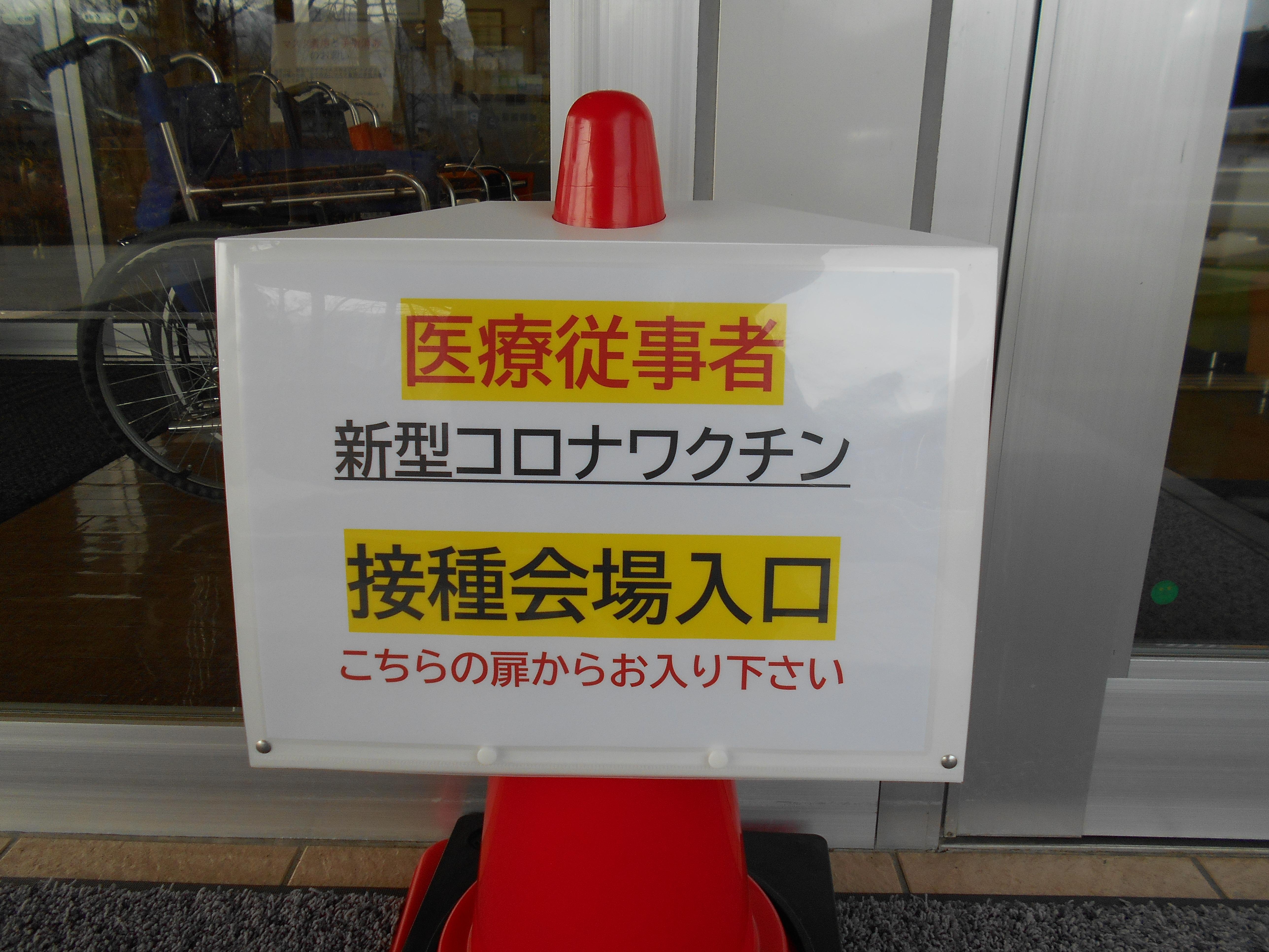 https://www.chichibu-med.jp/news/DSCN3253.JPG